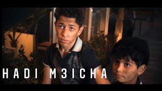 MOULAHA X Hichem Smati - Hedi M3icha [Clip Official] (2021) / هشام سماتي ومولاها - هذي معيشة تحميل MP3