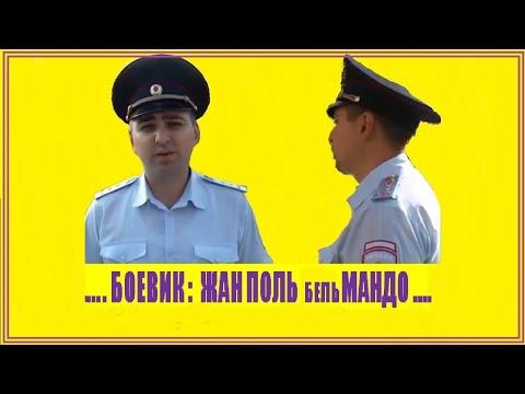 #башкажоп #Макеев из #ДПС создаёт аварии .
