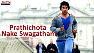 Prathichota Nake Swagatham Promo Song || Govindudu Andarivadele Movie