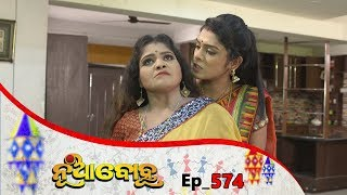 Nua Bohu | Full Ep 574 | 20th May 2019 | Odia Serial – TarangTV