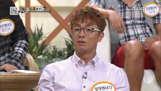 World Changing Quiz Show, Legend Singer #02, 가요시대 특집 20130907