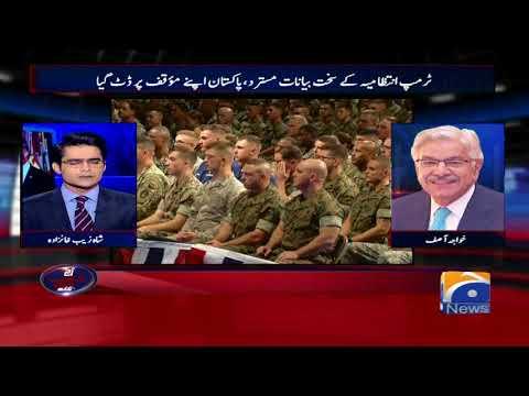 Aaj Shahzaib Khanzada Kay Sath - 24 August 2017