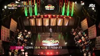 #6/20 히든싱어(Leesooyung cover) Big4 Special 'Grace' 풀영상 이수영 편-우연수