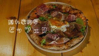 月に一度のピザ屋さん