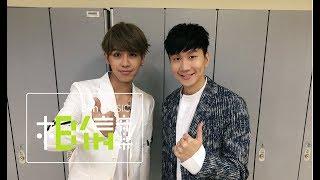 #GBOYSWAG鼓鼓 [ 鼓掌叫好 ] feat. 林俊傑