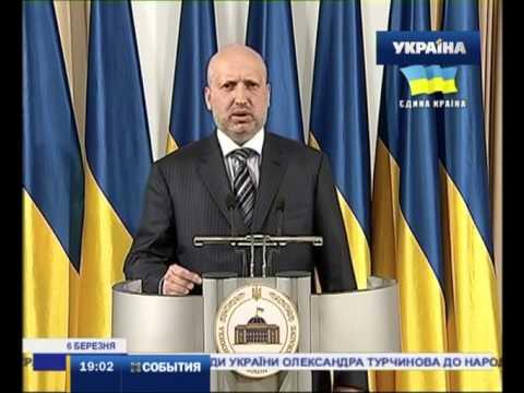 Турчинов остановил решение парламента Крыма о референдуме видео