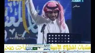 شيلة : خلي ورا العرق والوادي - خالد ال فروان