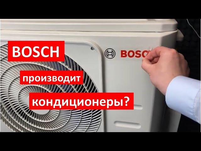 Обзор серии Climate 5000