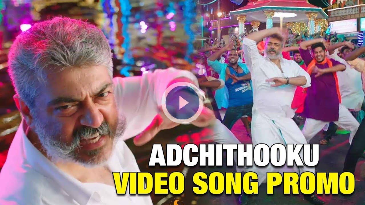 Adchithookku Video Song Promo Reaction | Thala Ajith | Viswasam Pongal Celebration