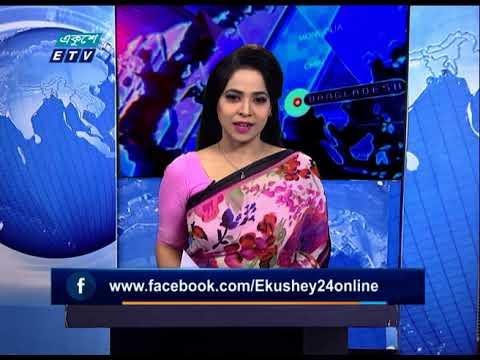 01 AM News || রাত ০১টার সংবাদ || 09 April 2021 || ETV News