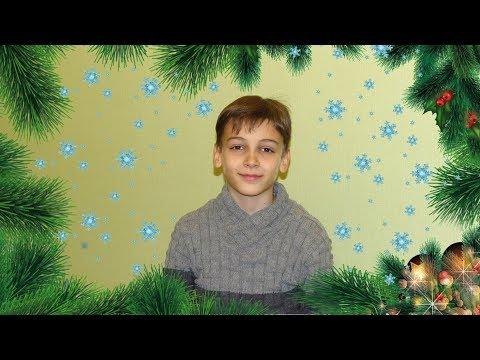 С днем Святого Николая - З днем Святого Миколая - Saint Nicholas Day