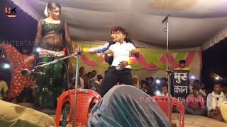 Budha tanwa mareli jab se le aila gawanwa arkestra dehati girl dance U k entertainment.mp4