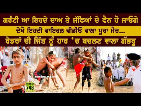 748 Best Match | GP Club Canada Vs Raipur Jandiala  | Tarsikka (Amritsar) Kabaddi Show Match 2021