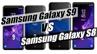 Samsung Galaxy S9 против Samsung Galaxy S8. 13 отличий