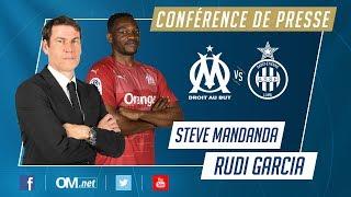 OM - ASSE l La conférence de Steve Mandanda et Rudi Garcia