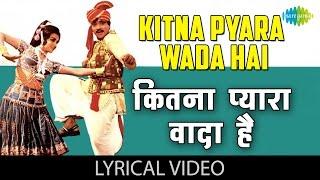 Kitna Pyara Wada Hai with lyrics | Caravan - YouTube