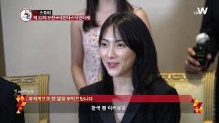 강지영, 일본 영화  '킬러, 그녀'로 돌아왔다! 부천 국제 판타스틱 영화제 - 오늘의 일본