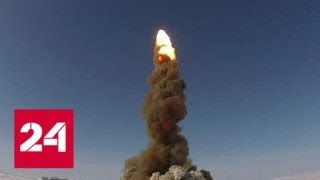 Российские военные успешно запустили новую ракету системы ПРО - Россия 24