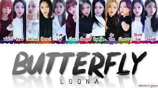 LOONA (이달의소녀) - 'BUTTERFLY' Lyrics [Color Coded_Han_Rom_Eng]