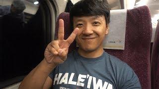 Taiwan High Speed Train BUSINESS Class Taipei to Kaohsiung