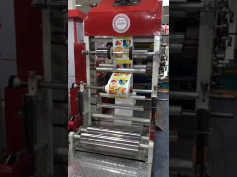 Hi- Speed Printing Machine