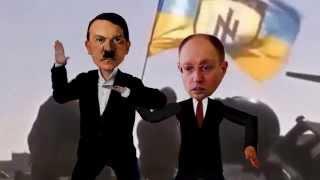 Рэп - Яценюк в Европу с реэкспортом нацизма ✠ из Украины.  Rap