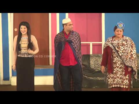 Mubarkan New Pakistani Stage Drama Trailer Full Comedy Funny Show 2017