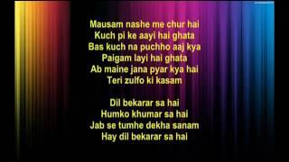 Dil bekaraar Sa hai - Isharaa 1964 - Full Karaoke - YouTube