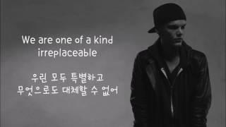 Avicii - Waiting for love (한국어 가사/해석/번역)