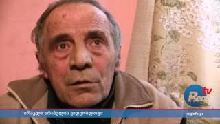 ირაკლი არაბული - ხევსურ დასტაქართა ტრადიციების გამგრძელებელი
