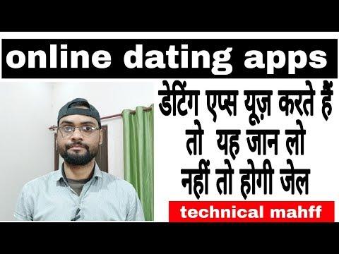 Dating apps i ardala