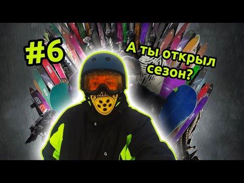 Видео: Видео горнолыжного курорта Ак Йорт в Башкортостан