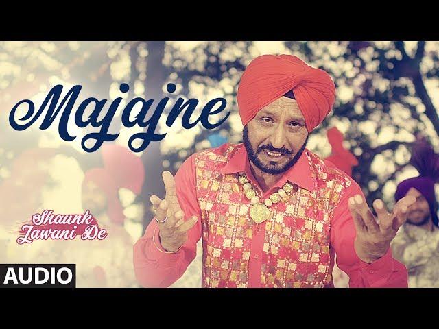 Majajne Audio Song | Hardeep Singh | Latest Punjabi Audio Song 2017