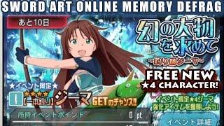 Free 4stars Character Sima Event - The 1st Sword Art Online Memory Defrag Original Character 【メモデフ】