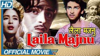 Laila Majnu 1953 Old Hindi Full Movie   Shammi Kapoor