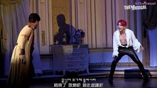 [中字]金俊秀- IT