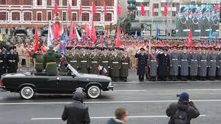 Торжественный марш. Парад Памяти.