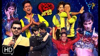 Dhee Jodi | 23rd January 2019     | Full Episode | ETV Telugu