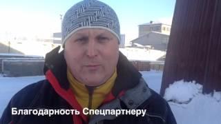 """ООО """"РусЭнергоМир"""""""