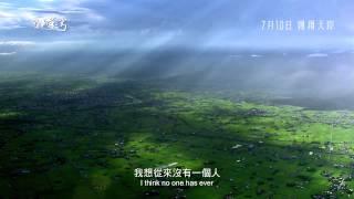 看見台灣電影劇照1