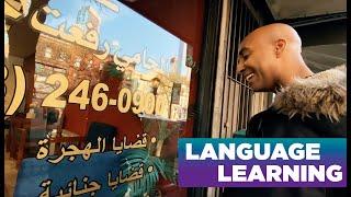 Language Learning at NYU