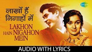Lakhon Hain Nigahon Mein with lyrics | लाखों   - YouTube
