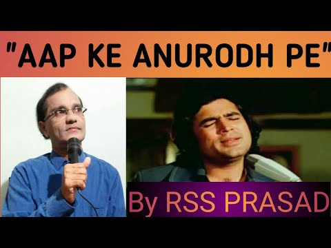 Rss Song Download