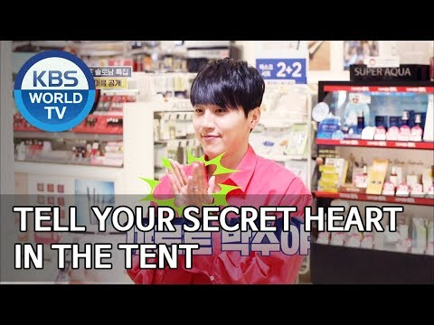 Tell your secret heart in the tent [Matching Survival 1+1/ENG/2019.09.10]