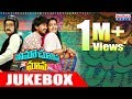Cinema Chupistha Maava Movie Audio Jukebox | Raj Tarun | Avika Gor | Sai Kumar | Rao Ramesh