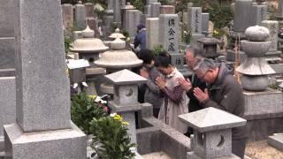 preview picture of video 'HONOKA'A HERO: The Story of Katsu Goto -  Coming Soon'