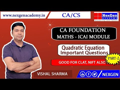 Quadratic Equations - Important Questions