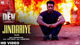 Jindariye (Official Video) Nachhatar Gill | Dev Kharoud | DSP Dev | Latest Punjabi Song 2019