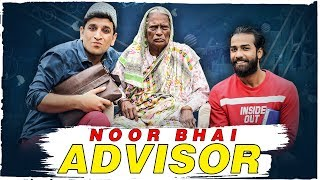 Noor Bhai Advisor || Mashware Wale || Hyderabadi Comedy || Shehbaaz Khan