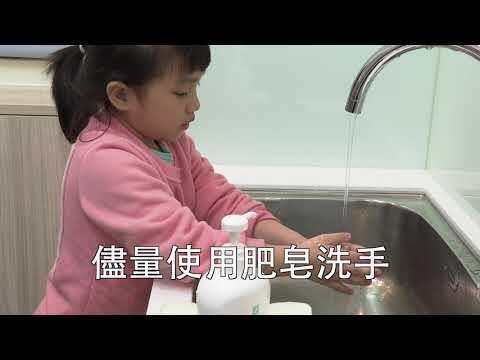 江坤俊醫師-濕洗手比乾洗手重要 台語
